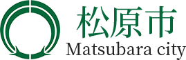 松原市 Matsubara city